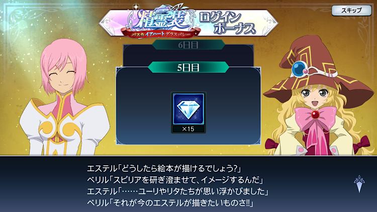 f:id:Yuki-19:20201108220904p:image