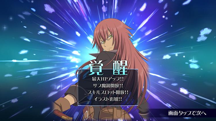 f:id:Yuki-19:20201111012700p:image
