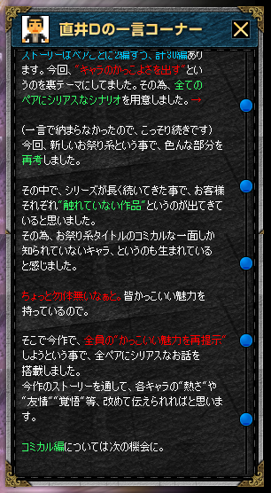 f:id:Yuki-19:20201115231326p:plain