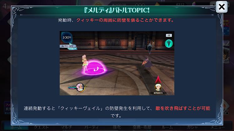 f:id:Yuki-19:20201116204241p:image