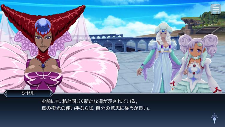 f:id:Yuki-19:20201116205228p:image
