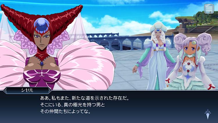 f:id:Yuki-19:20201116205232p:image