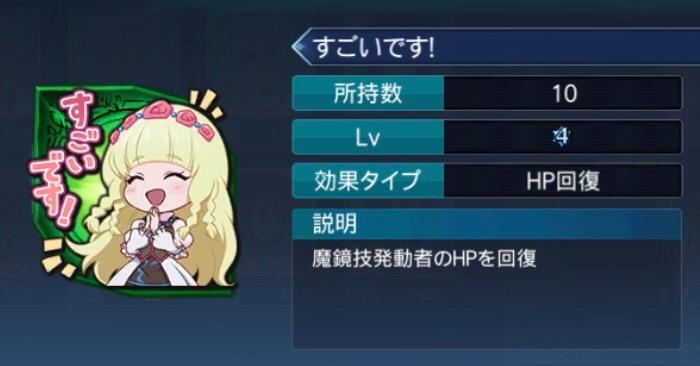 f:id:Yuki-19:20201123022813j:image
