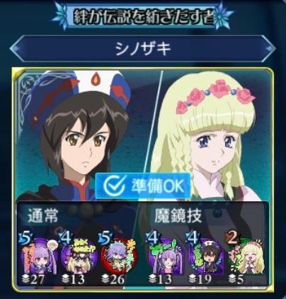 f:id:Yuki-19:20201123023231j:image