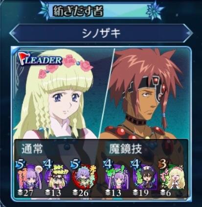 f:id:Yuki-19:20201123023257j:image