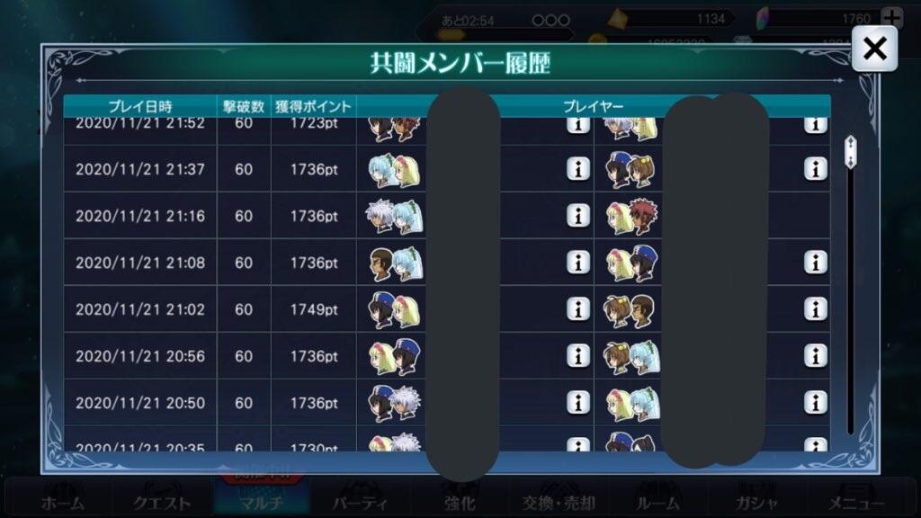 f:id:Yuki-19:20201123023404j:image