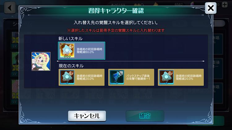 f:id:Yuki-19:20201123023939p:image