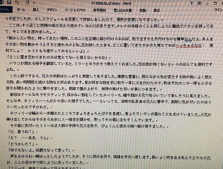 f:id:Yuki-19:20201203150025j:image