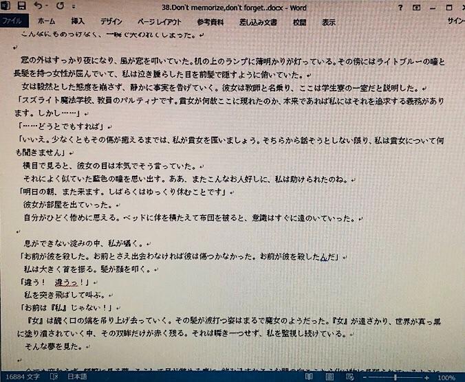 f:id:Yuki-19:20201203150037j:image
