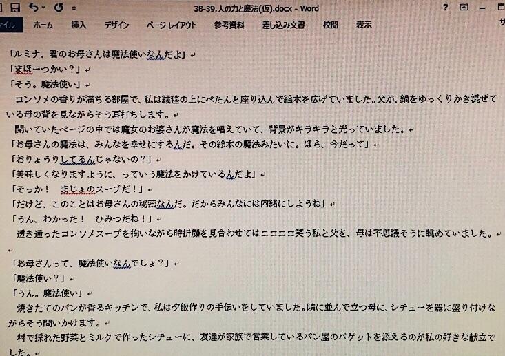 f:id:Yuki-19:20201203150049j:image