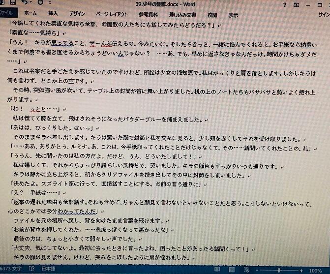 f:id:Yuki-19:20201203150105j:image