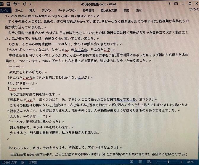 f:id:Yuki-19:20201203150117j:image