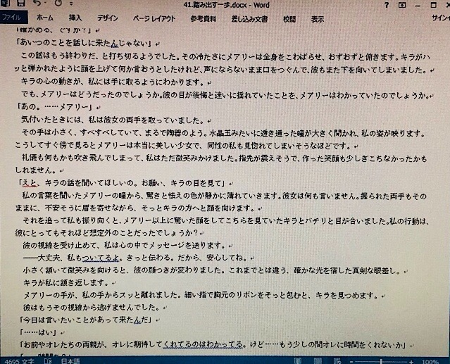 f:id:Yuki-19:20201203150131j:image