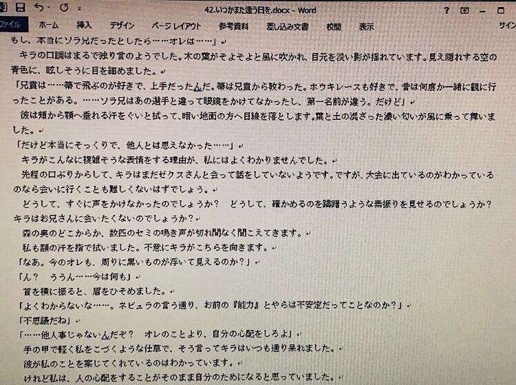 f:id:Yuki-19:20201203150142j:image