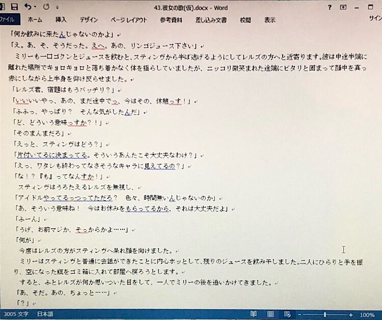 f:id:Yuki-19:20201203150153j:image