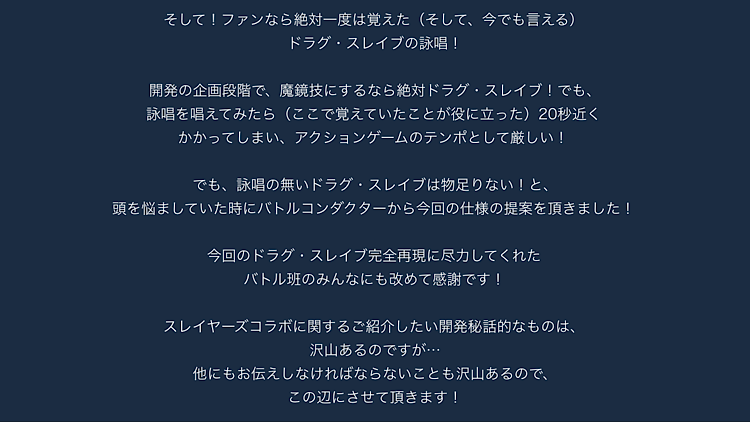 f:id:Yuki-19:20201208080220p:image