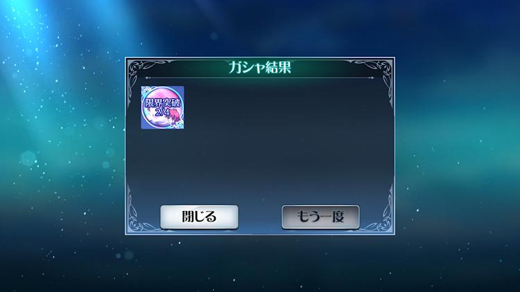 f:id:Yuki-19:20201208080441p:image