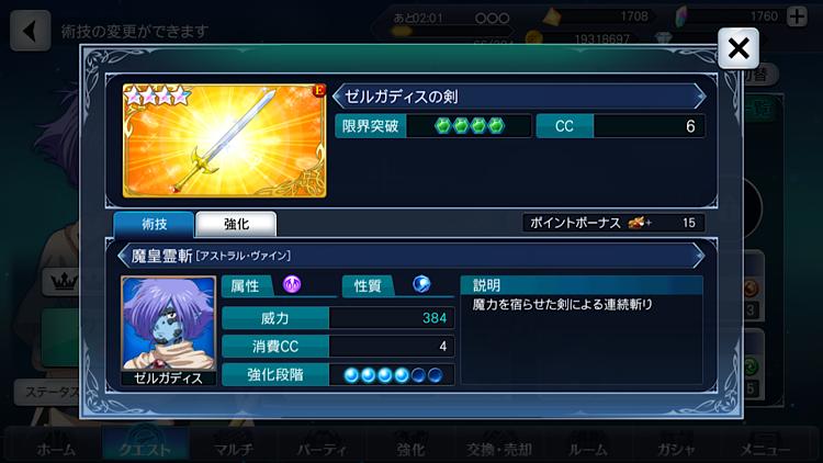 f:id:Yuki-19:20201208081114p:image