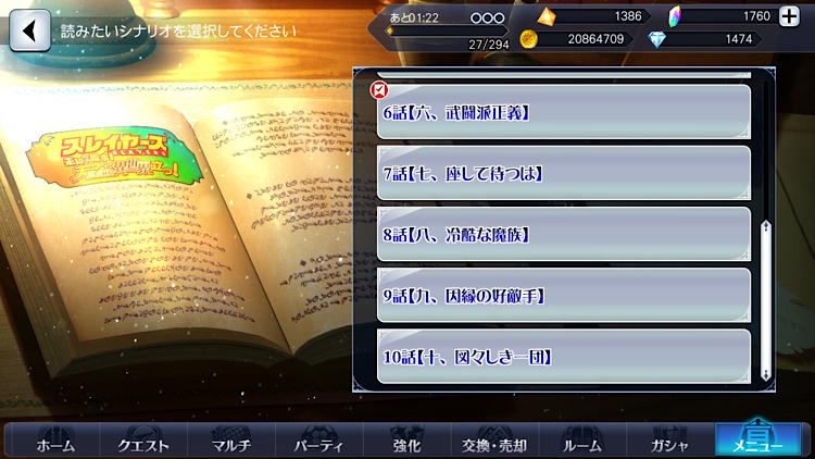 f:id:Yuki-19:20201208081218p:image