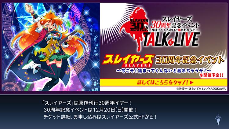 f:id:Yuki-19:20201208081232p:image