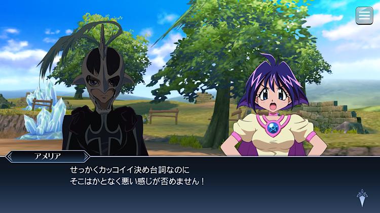 f:id:Yuki-19:20201208081349p:image