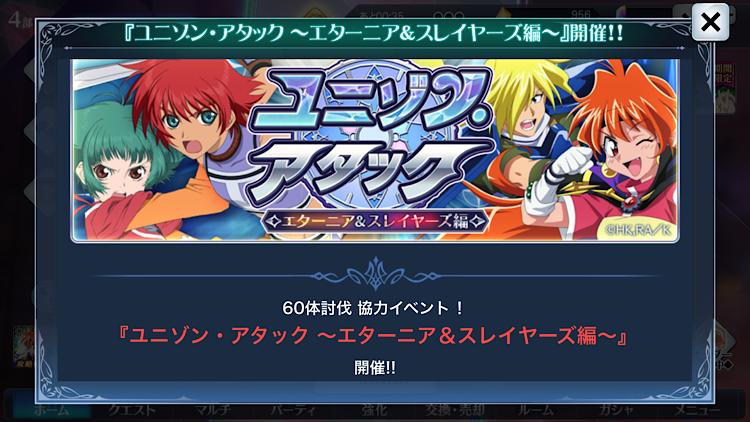 f:id:Yuki-19:20201208081425p:image
