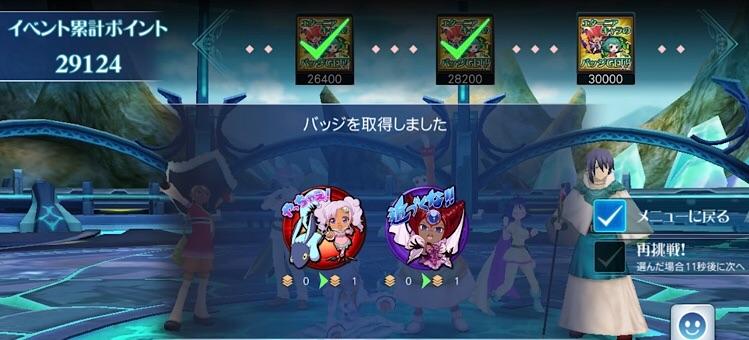 f:id:Yuki-19:20201208081505j:image