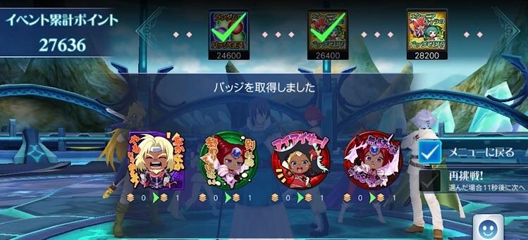 f:id:Yuki-19:20201208081508j:image
