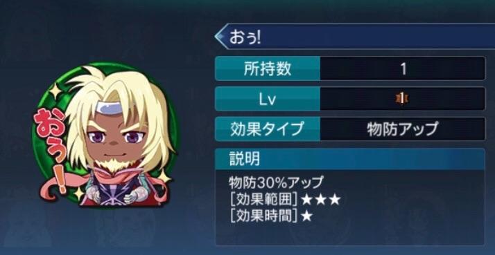 f:id:Yuki-19:20201208081533j:image