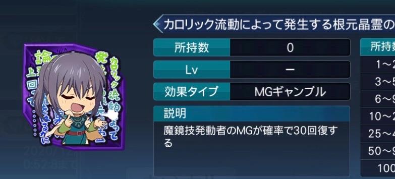 f:id:Yuki-19:20201208081537j:image
