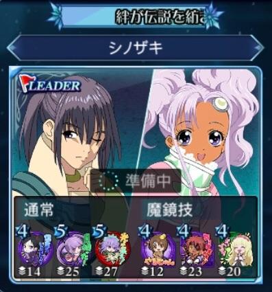 f:id:Yuki-19:20201208081557j:image