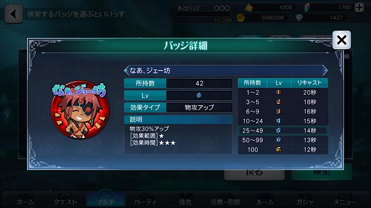 f:id:Yuki-19:20201208081655p:image
