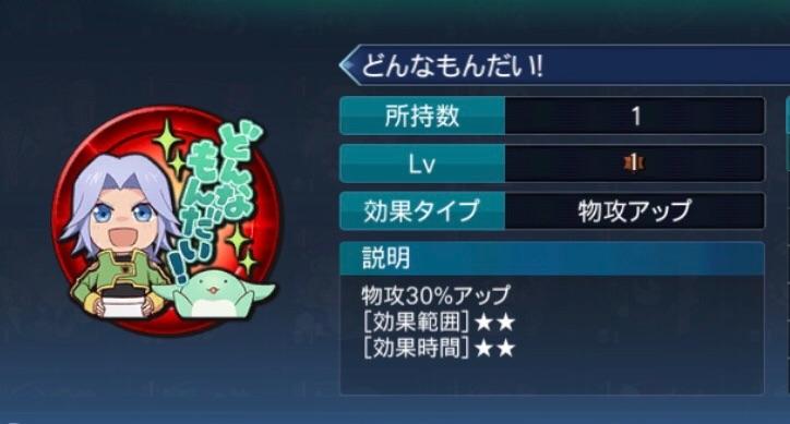 f:id:Yuki-19:20201226215429j:image