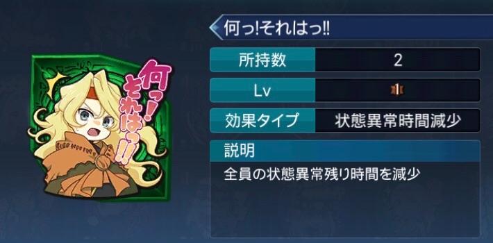 f:id:Yuki-19:20201226215545j:image
