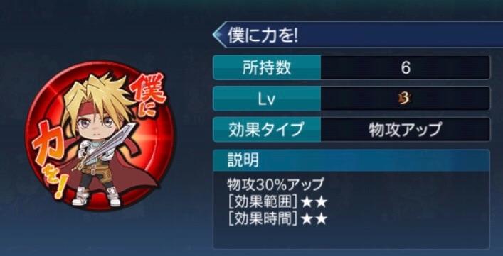 f:id:Yuki-19:20201226215609j:image