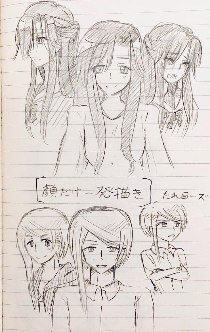 f:id:Yuki-19:20201229043951j:image