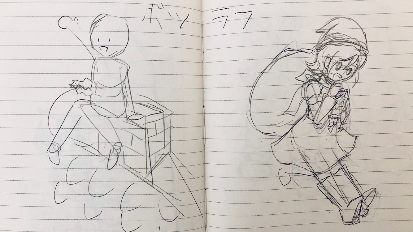 f:id:Yuki-19:20201229044042j:image