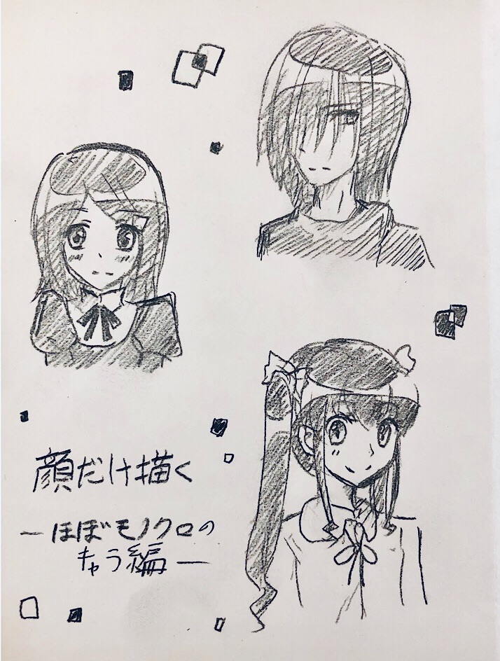 f:id:Yuki-19:20201229044110j:image