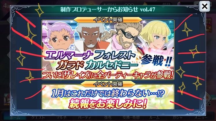 f:id:Yuki-19:20210111044445j:image