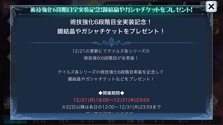 f:id:Yuki-19:20210111044546p:image