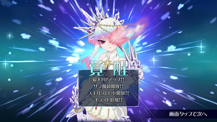 f:id:Yuki-19:20210111044646p:image