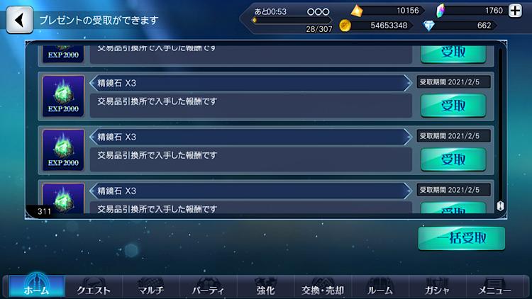 f:id:Yuki-19:20210111044856p:image