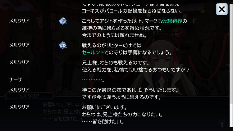 f:id:Yuki-19:20210111045046p:image