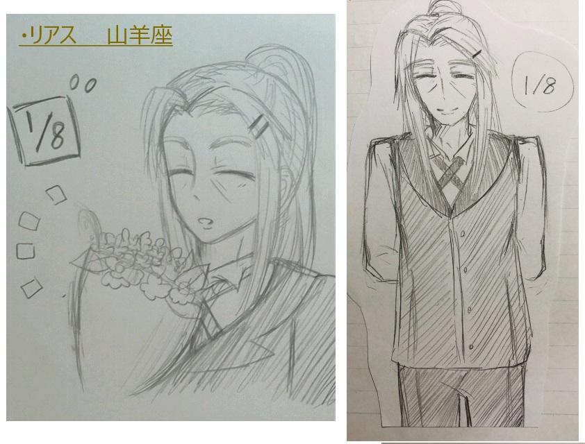 f:id:Yuki-19:20210115150556j:plain
