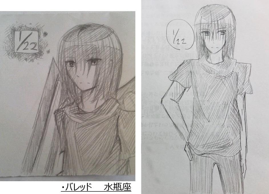 f:id:Yuki-19:20210115150607j:plain