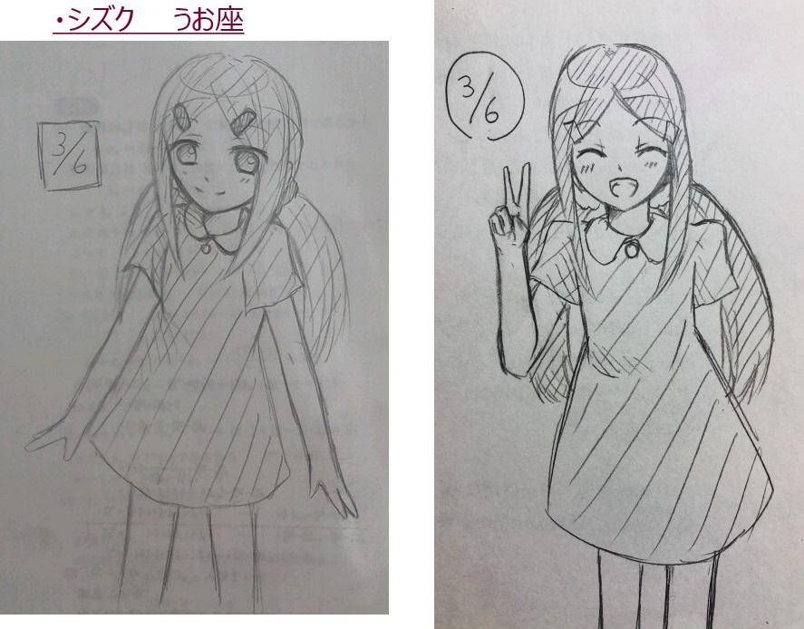 f:id:Yuki-19:20210115150706j:plain