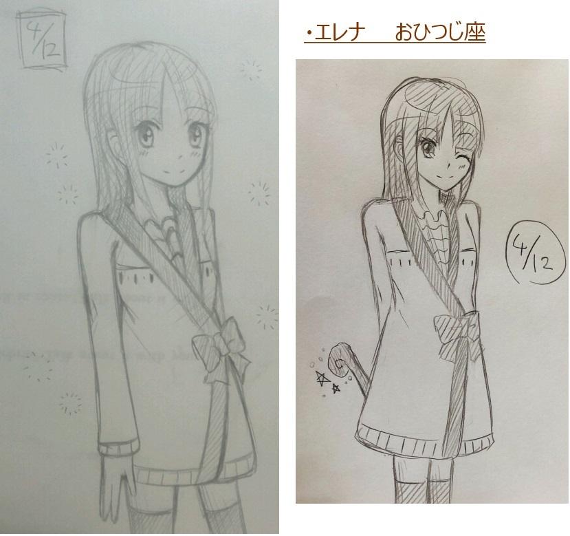 f:id:Yuki-19:20210115150913j:plain