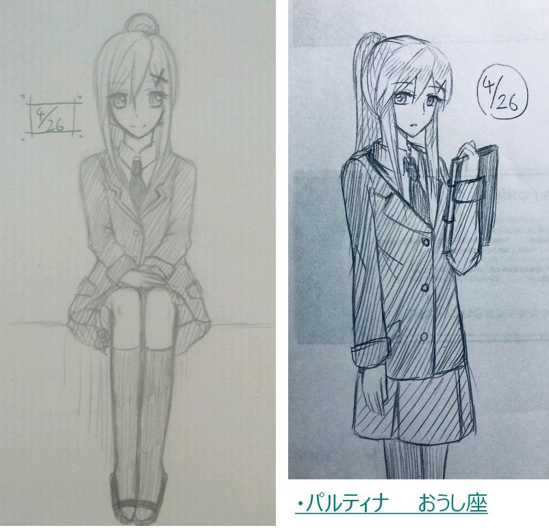 f:id:Yuki-19:20210115151114j:plain