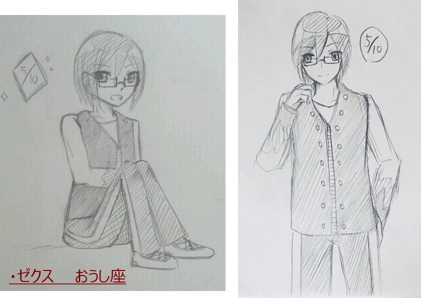f:id:Yuki-19:20210115151129j:plain