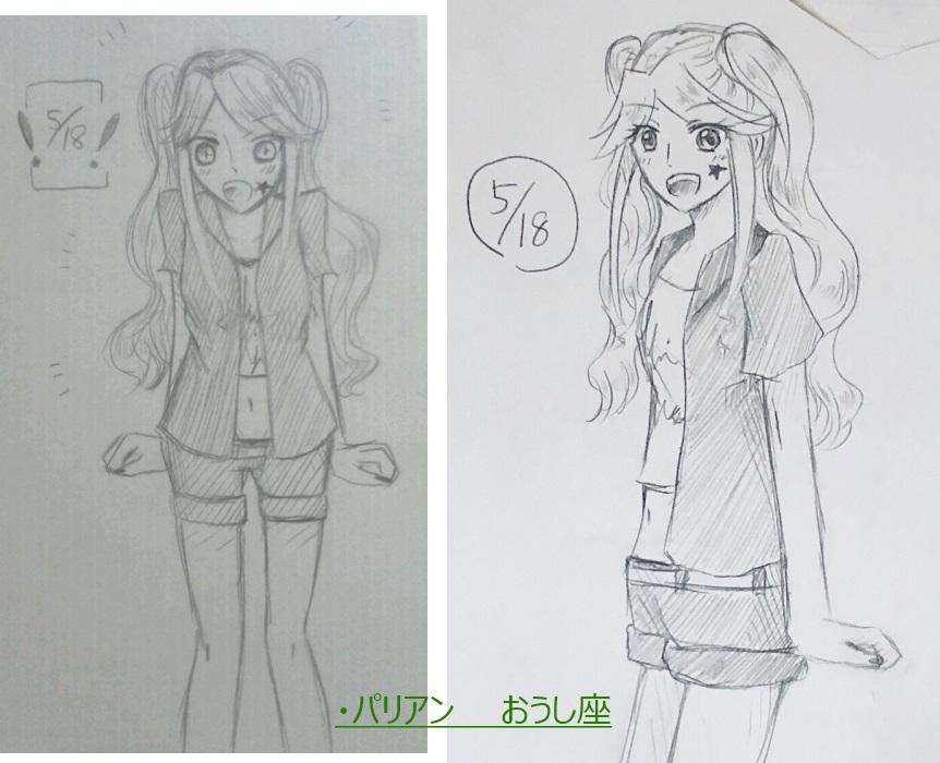 f:id:Yuki-19:20210115151138j:plain